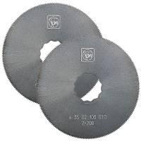 FEIN HSS-Sägeblatt, Kreisform Ø63 mm
